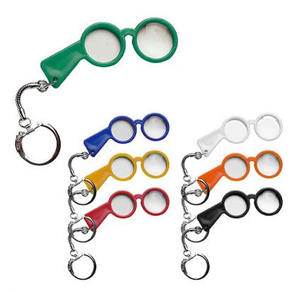 Schlüsselanhänger Brille